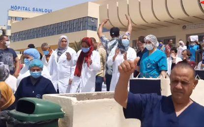 Sousse : Rassemblement protestataire du personnel de soin des hôpitaux Farhat-Hached et Sahloul