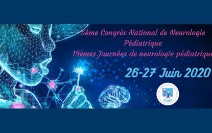 Tunisie : L'autisme au menu du 5e Congrès national de neurologie pédiatrique