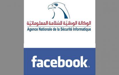 Ansi : Alerte sur une campagne de piratage des comptes Facebook