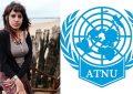L'ATNU lancement le Prix Lina Ben Mhenni des droits de l'homme
