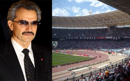 Football : Le Prince Al Walid Ben Talal et le Greenwich tunisien