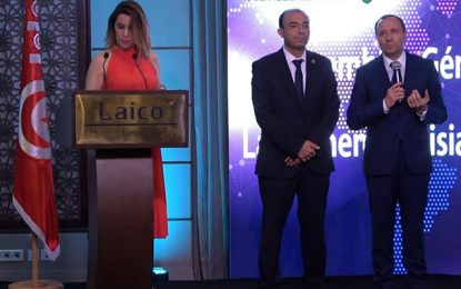 Le TABC lance le Tunisia Business Council Worldwide