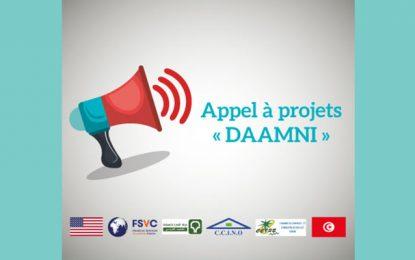 L'ambassade des Etats-Unis lance un programme d'aide aux entreprises tunisiennes