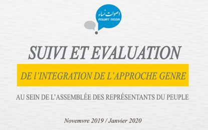 Aswat Nissa évalue l'intégration l'approche genre par le parlement tunisien