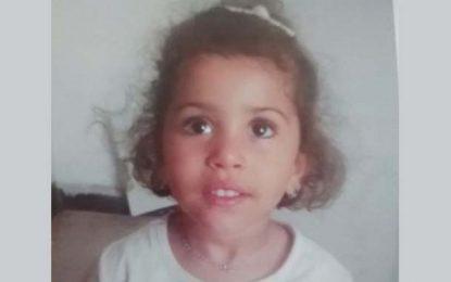 Ministère de l'Intérieur : Recherche des parents d'une fillette, retrouvée seule à Bab Alioua à Tunis