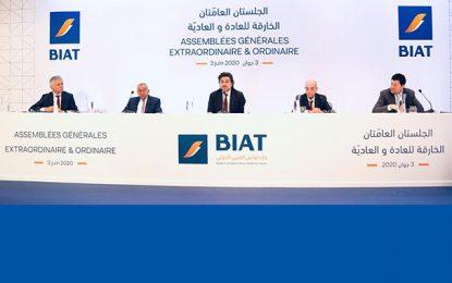 La Biat souhaite mobiliser 100 MDT sur le marché tunisien des capitaux
