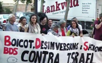Palestine: la Cour européenne légitime l'appel au boycott d'Israël
