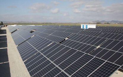 Tunisie : Inauguration, le 30 juin, de la station d'énergie solaire, Chams Enfidha