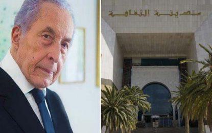 Tunisie : La Cité de la Culture sera baptisée du nom de Chedli Klibi