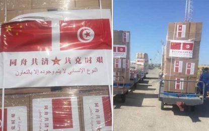 Tunisie : Nouvelle aide médicale en provenance de Chine