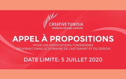 Creative Tunisia : Appel à propositions pour les associations d'artisanat et de design