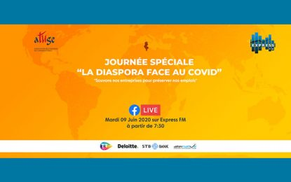 Express FM – Atuge : Journée spéciale sur la diaspora tunisienne face au Covid-19