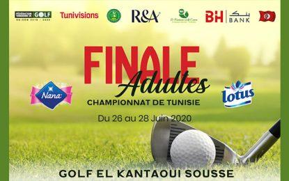 La finale du championnat de Tunisie de golf au parcours El Kantaoui