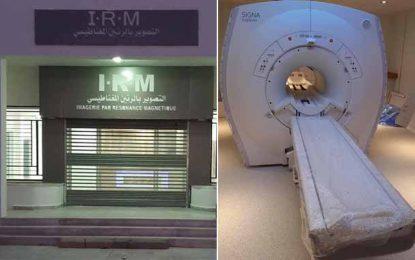 L'hôpital régional de Kasserine se dote d'un nouvel appareil d'imagerie par résonance magnétique