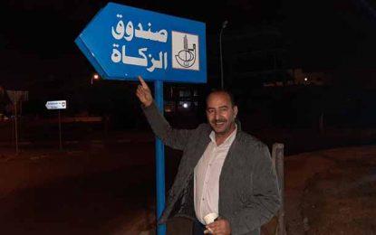Imed Dghij (Al-Karama) condamné à 6 mois de prison ferme dans l'affaire qui l'oppose à Fathi Layouni
