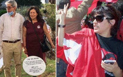 Un olivier dans le Jardin des Justes de l'ambassade d'Italie à Tunis à la mémoire de Lina Ben Mhenni