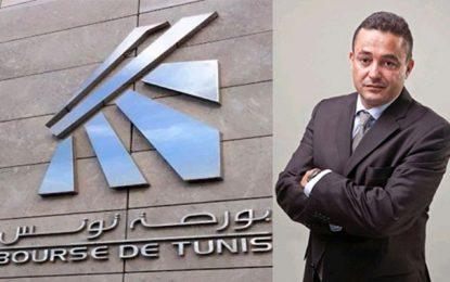 Mourad Ben Chaabane réélu à la tête du conseil d'administration de la Bourse de Tunis