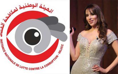 Prix décerné à Nermine Sfar par l'Inlucc : Encore une fake news !