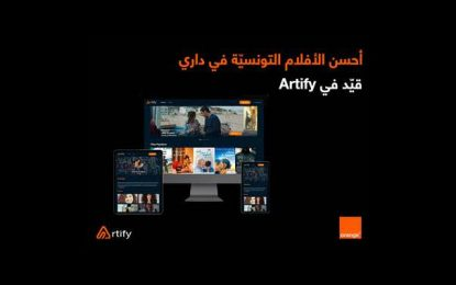 Orange Tunisie et Artify s'associe pour le bonheur des cinéphiles