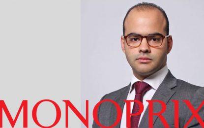 Profil : Seifeddine Ben Jemia, le nouveau DG de Monoprix