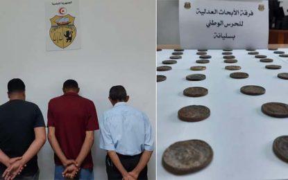 Trafic de pièces archéologiques : Trois individus arrêtés à Siliana (Photos)