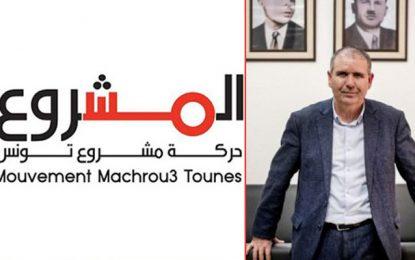 Machrou Tounes dénonce les menaces visant le SG de l'UGTT, Noureddine Taboubi