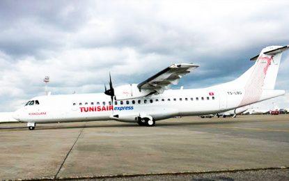 Le port du masque sera obligatoire sur les vols de Tunisair Express