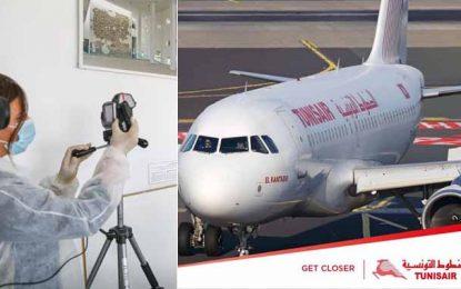 Tunisair : Les passagers doivent se présenter à l'aéroport, entre 3 et 4 heures avant le départ du vol