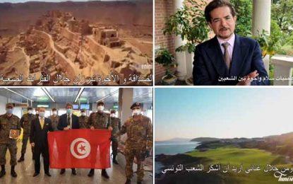 Le ténor italien Ricci fait la promotion du tourisme tunisien (Vidéo)