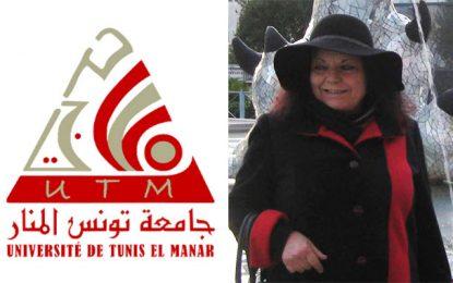 Université de Tunis – El Manar : L'injustice infligée à Oum Kalthoum Ben Hassine