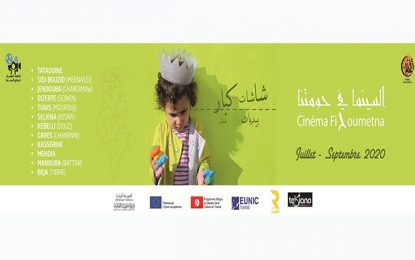 «Cinéma fi Houmetna» : Quand le 7e art va à la rencontre de tous les publics
