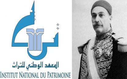 Ouverture d'une enquête sur la vente d'objets du patrimoine tunisien à Paris