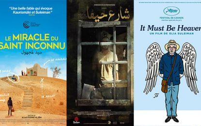 Réouverture des salles de cinéma : Les films à l'affiche cet été
