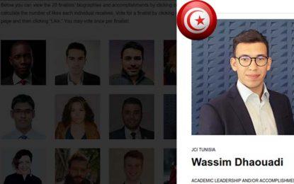 Ten outstanding young persons : Le Tunisien Wassim Dhaouadi parmi les 20 finalistes