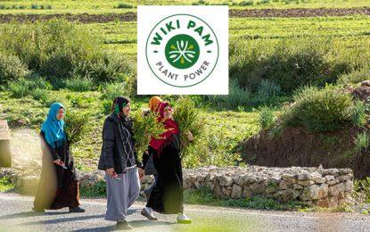 Les richesses naturelles tunisiennes à portée de clic !