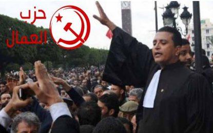 Irruption dans la maison d'Abdennaceur Aouini : Le Parti des travailleurs dénonce un retour de l'«Etat policier»
