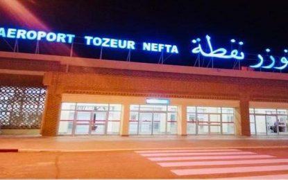 Tunisie : Fermeture de l'aéroport international de Tozeur-Nefta pour 3 mois