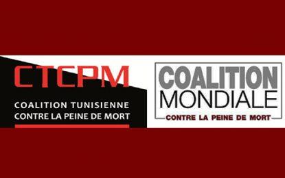 Pour un moratoire mondial sur la peine de mort pendant la pandémie du Covid-19