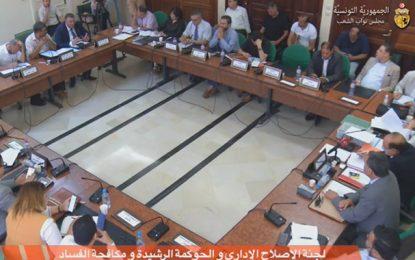 ARP : Elloumi et Affes se sont opposés à la révélation des détails confidentiels de l'affaire Elyes Fakhfakh