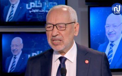 La Haica dénonce l'entretien de Rached Ghannouchi sur Nessma, une chaîne illégale