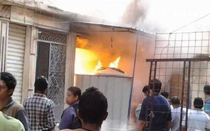 Menzel Bourguiba : Un jeune homme meurt dans l'incendie d'une boulangerie