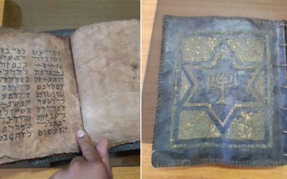 Ben Arous :  Saisie de manuscrits archéologiques en hébreu, 8 suspects arrêtés (Photos & Vidéo)