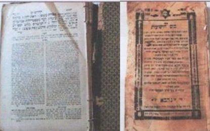 Valeur historique des manuscrits en hébreu saisis par la garde nationale (Photos)