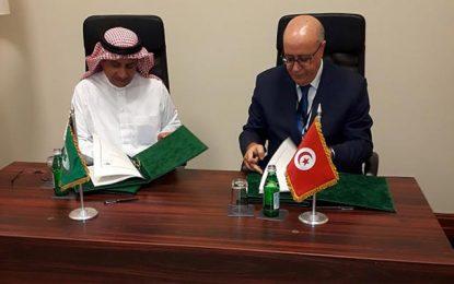 Le Fonds monétaire arabe accorde un prêt de 98 millions de dollars à la Tunisie pour la réforme de son secteur bancaire