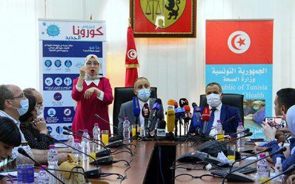 Ministère de la Santé : 23 plages tunisiennes impropres à la baignade