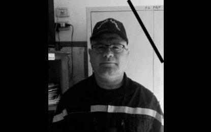 Nabeul : Le lieutenant Moez Kalboussi Ziyadi succombe à ses brûlures
