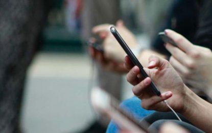 Confinement : La protection des données personnelles des citoyens respectée, selon le ministère des Technologies et de la Communication
