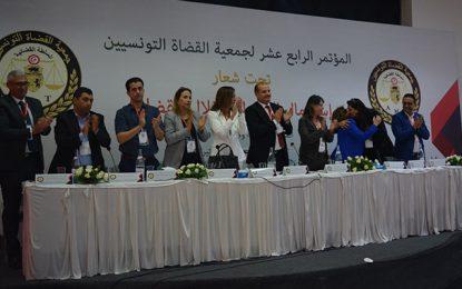 Anas Hamadi réélu à la tête de l'Association des magistrats tunisiens