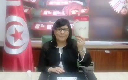 Moussi : Qalb Tounes a voté avec Ennahdha et Al-Karama, contre l'examen de la motion classant les Frères musulmans comme organisation terroriste