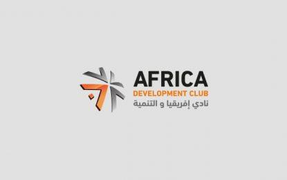 Le Club Afrique Développement du groupe Attijariwafa bank lance les AfricaDev Sessions